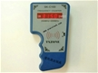 Handheld infrared remote fr...
